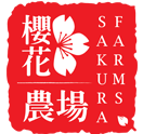 Sakura Farms